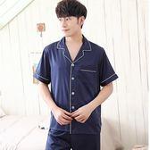冰絲薄款桑蠶絲質加大碼短袖真絲綢兩件套裝睡衣LY337『愛尚生活館』
