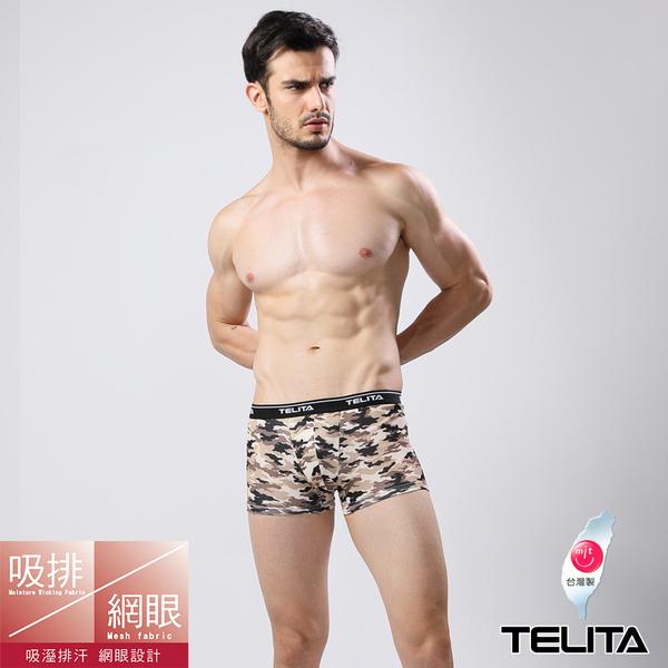 男內褲【TELITA】吸溼涼爽迷彩網眼運動四角褲 平口褲 沙漠黑