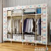 衣櫃簡易實木板式布衣櫃宿舍收納簡約現代組裝兒童雙人經濟型衣櫥 魔方igo