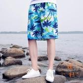男士沙灘褲寬松速干褲運動五分短褲休閒褲【橘社小鎮】