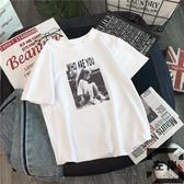 【買一送一】白色T恤女中長款打底衫上衣短袖寬松【左岸男裝】