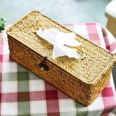 618好康鉅惠手工草編紙巾盒 抽紙盒 車載紙巾盒 餐巾盒