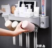 E家人 廁所洗手浴室洗漱台衛生間置物架吹風機架子