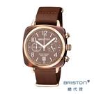 BRISTON 手工方糖錶 可可色 玫瑰金框 時尚百搭 禮物首選