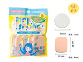 【貝麗瑪丹】SB系列 07-26 日拋海綿 兩用海綿 混合粉撲