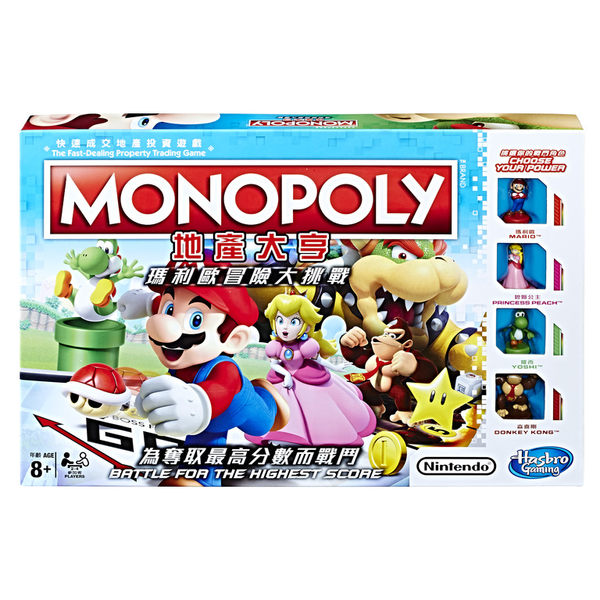 11-12月特價 地產大亨MONOPOLY 任天堂 瑪利歐冒險大挑戰 中文版 TOYeGO 玩具e哥