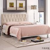 【森可家居】法莉嘉6尺雙人床(米黃布) 8CM660-3 雙人加大