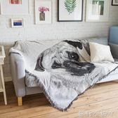 沙發墊四季布藝防滑坐墊子卡通簡約現代扶手巾沙發通 全館免運
