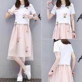 夏季套裝裙女2018新款女裝韓版時尚T恤網紗裙兩件套 LQ3320『科炫3C』