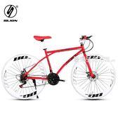 自行車 鬆獅變速死飛自行車男女公路賽學生成人雙碟剎山地實心胎單車26寸·夏茉生活IGO