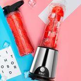 網紅抖音同款榨水果汁機家用小型迷你便攜式榨汁杯 JA1647『美鞋公社』