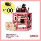 限量現貨★PUFII- 收納盒 360°旋轉化妝品收納盒 2色 - 0710 現+預 【CP5823】