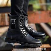秋季馬丁靴男皮靴新款潮流軍靴男士高幫鞋雪地短靴加絨保暖男靴子『潮流世家』
