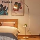 釣魚落地燈北歐客廳臥室沙發床頭簡約創意輕奢大理石茶幾落地台燈 夢幻小鎮
