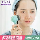 洗臉刷fasola多功能雙面洗臉刷手動潔面刷軟毛硅膠卸妝清潔刷毛孔污垢刷【夏日清涼好康購】