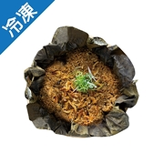 復興空廚-荷葉櫻花蝦油飯/盒【愛買冷凍】