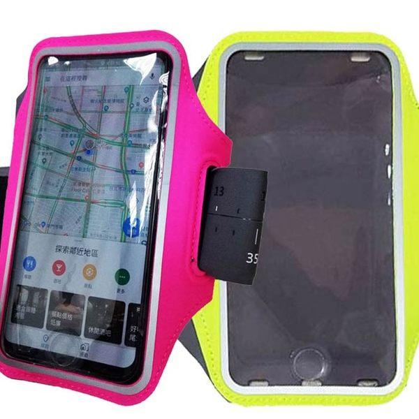 【免運費】OPPO 原廠 魔鬼氈可調式手機臂套-5.5吋內適用  ★  顏色隨機
