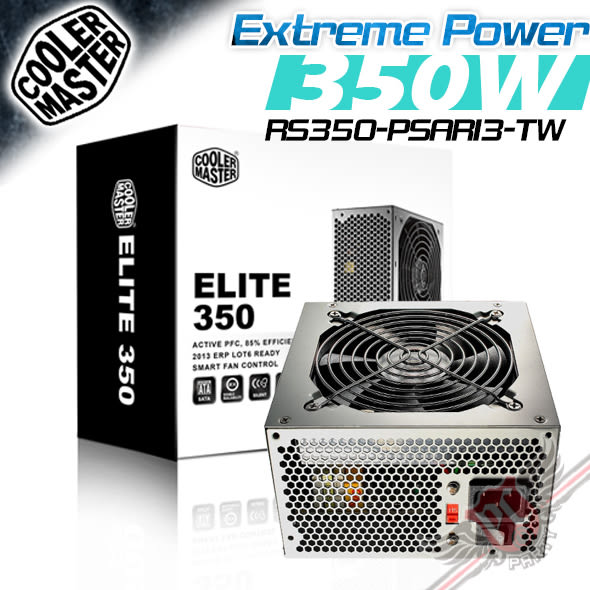 [ PC PARTY ]   Cooler Master  Extreme 極緻 350W 電源供應