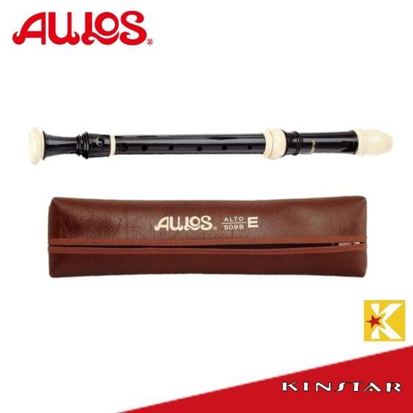 【金聲樂器】日本原裝 AULOS 509 ,509B 中音直笛