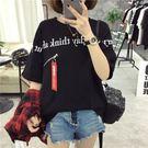 EXO 吳世勛 同款 夏裝 短袖衣服T恤