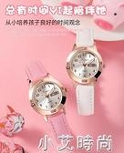 兒童手錶防水防摔指針式女童小學生中學生初中女孩韓版簡約電子表 小艾新品