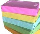 A4 彩色影印紙 70磅 /包...