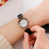 手錶 爆款創意時尚米蘭帶磁鐵扣手錶女款菱形鏡面懶人石英女士手錶 年終大酬賓