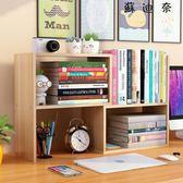 小書架置物架書柜收納架省空間