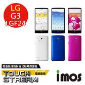 TWMSP★按讚送好禮★iMOS 樂金 LG G3 電競 Touch Stream 霧面 螢幕保護貼