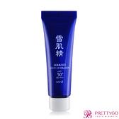 KOSE 高絲 雪肌精光感澄皙UV柔膚乳SPF50+‧PA++++(10g)【美麗購】