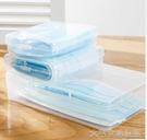口罩收納口罩收納盒兒童便攜塑料小盒子暫存袋整理盒子學生儲物夾收納神器 【快速出貨】