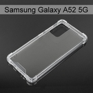 【Dapad】空壓雙料透明防摔殼 Samsung Galaxy A52 5G (6.5吋)