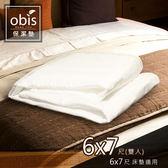 保潔墊 Gale床包式保潔墊-雙人特大6*7尺  【DD House】