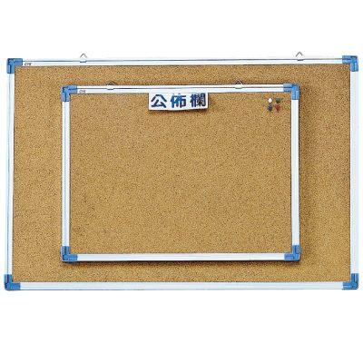 軟木公佈欄(鋁框)3尺×6尺 CB306