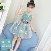 童裝女童夏裝洋裝2-3四4五5六6十7到8歲小女孩洋裝韓版洋氣公主裙子 米娜小鋪