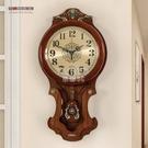 快速出貨歐式時鐘掛鐘客廳靜音創意大掛錶美式復古家用創意鐘錶現代 YJT