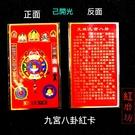 【Ruby工作坊】NO.37R 銅製攜帶...