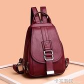 雙肩包女新款韓版時尚女士軟皮包包小背包潮 卡布奇诺
