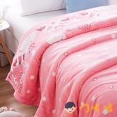 法蘭絨毛毯加厚珊瑚毛絨毯子墊床單寢室單人加絨鋪床【淘嘟嘟】