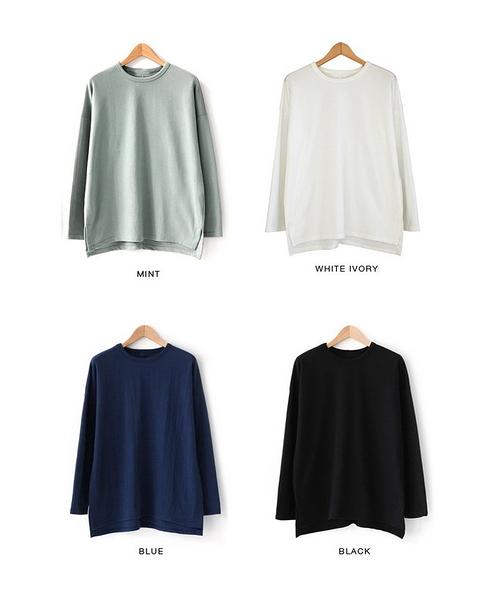【找到自己】四色 韓國 上衣 簡約百搭