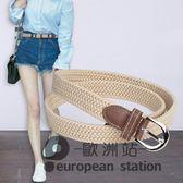 腰帶/韓版女士帆布松緊皮帶女 簡約百搭學生編織細裝飾牛仔褲「歐洲站」
