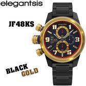 【萬年鐘錶】elegantsis 三眼戰鬥狙擊鏡造型元素風格 黑x深灰x金框  大錶徑 43mm  ELJF48KS-OB01MA