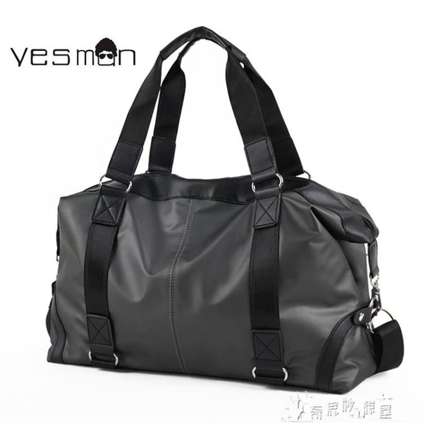 旅行包男手提休閒商務大容量短途旅行袋防水行李包出差單肩旅遊包 新春禮物