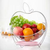 水果搖籃 創意圓形搖擺水果籃不銹鋼色客廳裝飾時尚果盤水果收納籃 歐萊爾藝術館