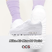 Nike 休閒鞋 Wmns Air Max 90 Twist 白 女鞋 運動鞋 【ACS】 CV8110-100