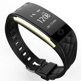 智慧手環 S2動態心率健康監測藍芽計步來電信息提醒防水智慧運動手環 coco衣巷