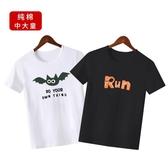 男童短袖T恤 2020新款夏裝棉質兒童體恤 中大童小學生半袖休閒上衣