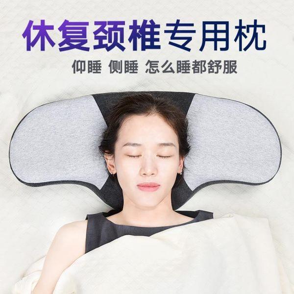 頸椎枕頭修復頸椎專用護頸枕枕芯非治療枕健康枕成人單人牽引矯正