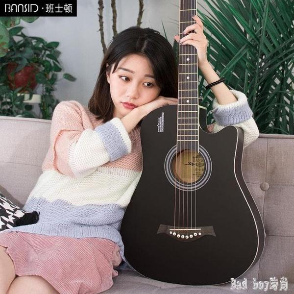民謠吉他初學者學生女男新手入門練習木吉他旅行吉它樂器 QQ13213『bad boy時尚』