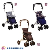 TacaoF 中型步行車 KSIMD02 帶輪型助步車 步行車 助步車 散步車 步行輔助車 助行椅 助行車